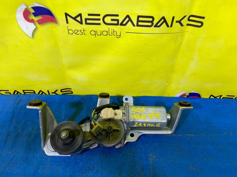 Мотор дворников Subaru Forester SG5 задний (б/у)