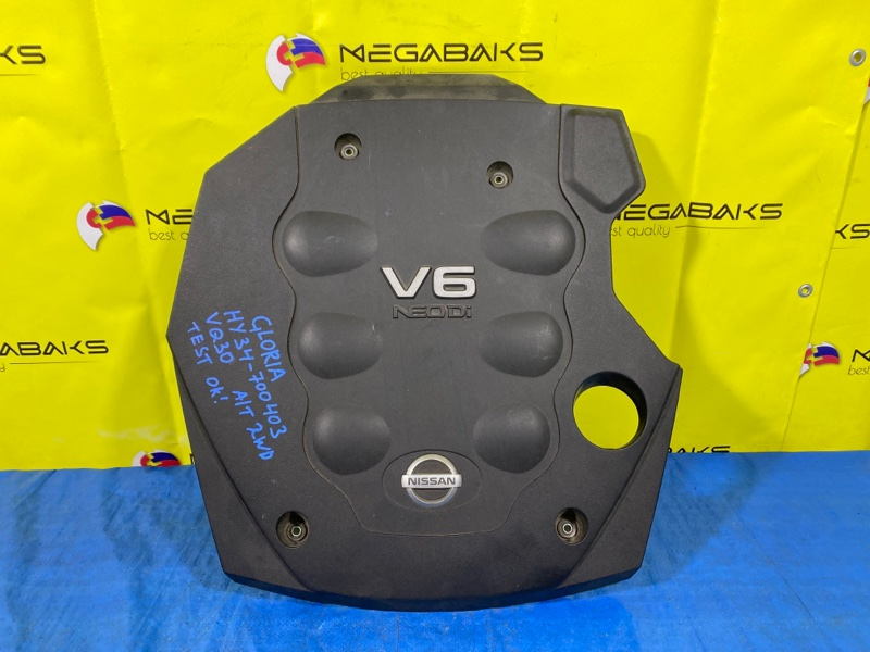 Крышка двс декоративная Nissan Gloria HY34 VQ30DD (б/у)