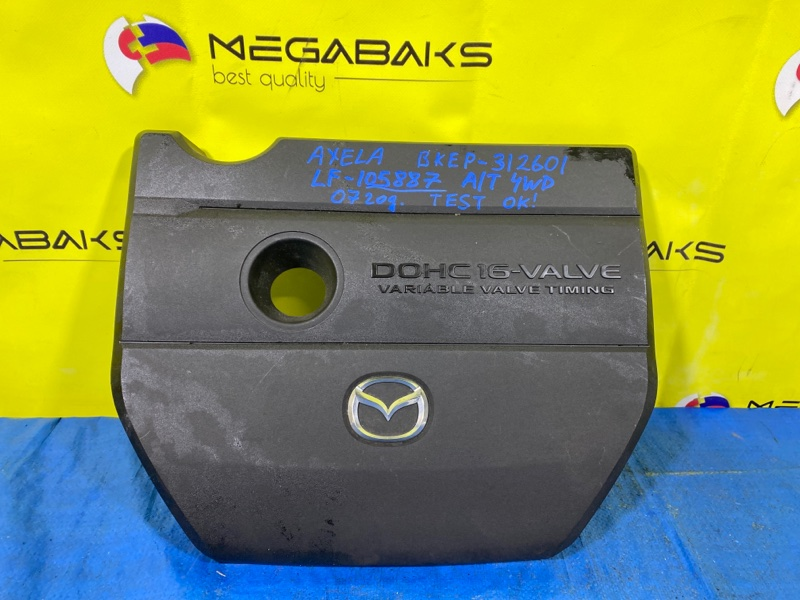 Крышка двс декоративная Mazda Axela BKEP LF (б/у)