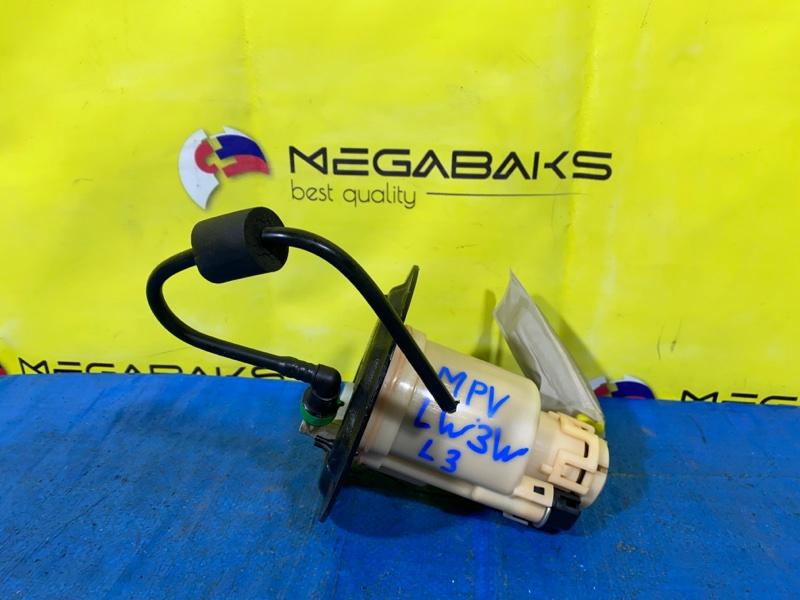 Топливный насос Mazda Mpv LW3W L3 (б/у)