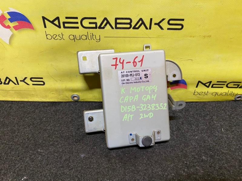 Блок управления акпп Honda Capa GA4 D15B 28100-PEJ-013 (б/у)