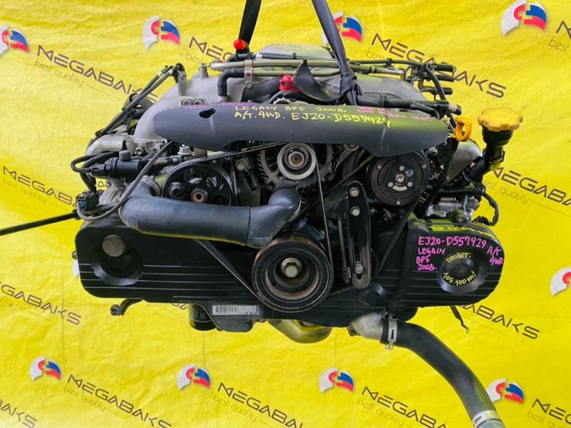 Двигатель Subaru Legacy BP5 EJ203 2008 D557929 (б/у)