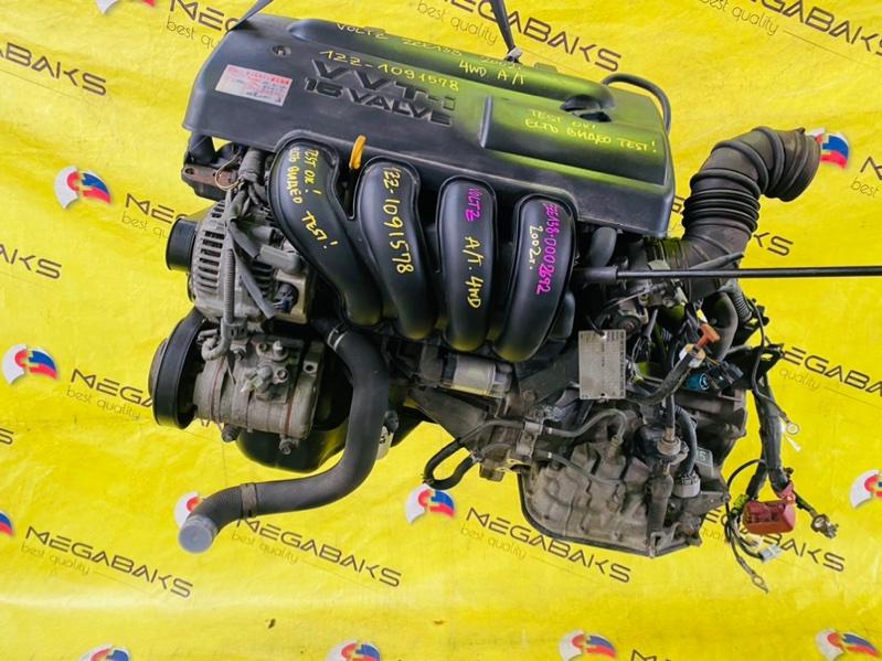 Двигатель Toyota Voltz ZZE138 1ZZ-FE 2002 1091578 (б/у)