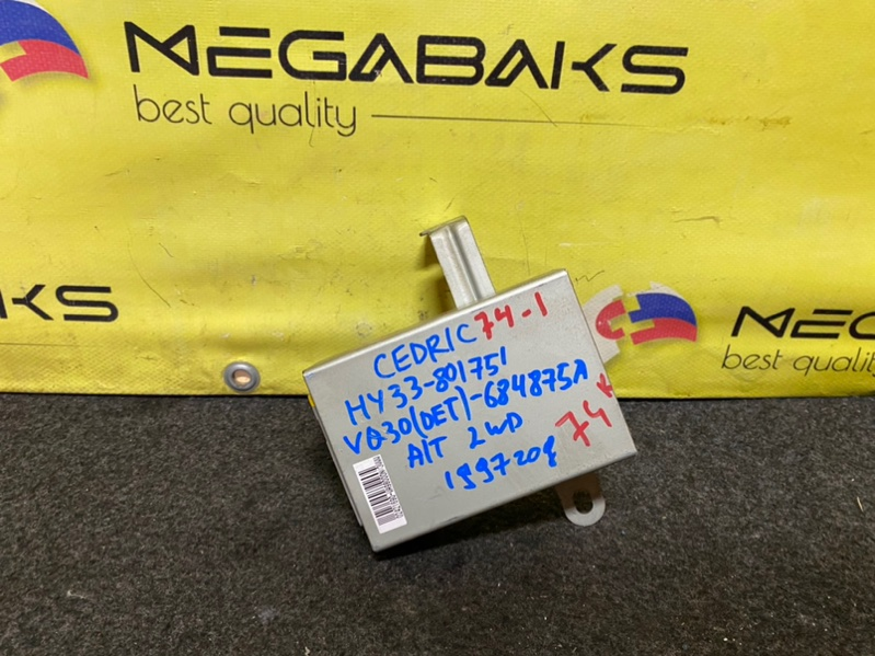 Блок управления abs Nissan Cedric HBY33 VQ30DET 1997 A98-000 N03 (б/у)
