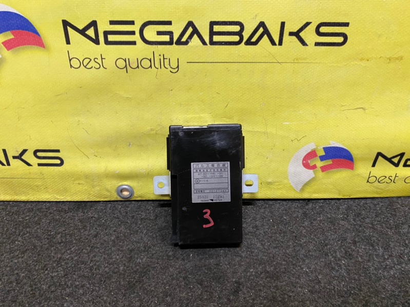 Электронный блок Nissan Diesel CD4ZA GE13 25920 10Z61 (б/у)