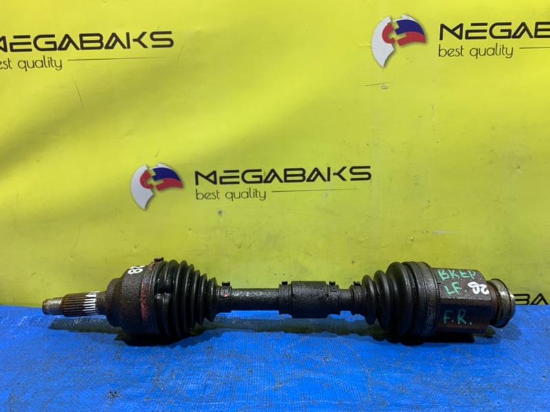 Привод Mazda Axela BKEP LF передний правый Н28/В26 (б/у)
