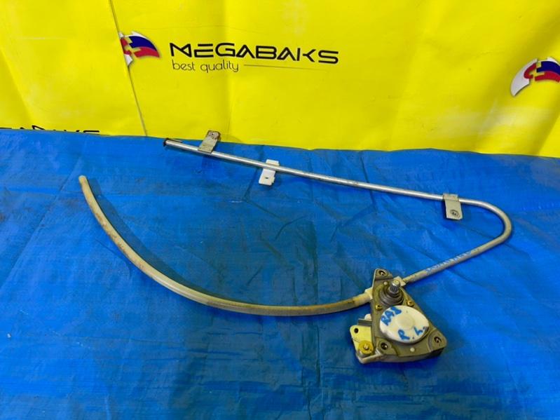 Стеклоподъемник Subaru Domingo FA8 задний левый (б/у)