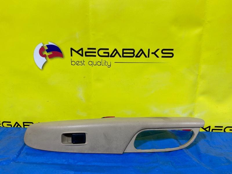 Блок упр. стеклоподьемниками Nissan Serena TNC24 передний левый (б/у)