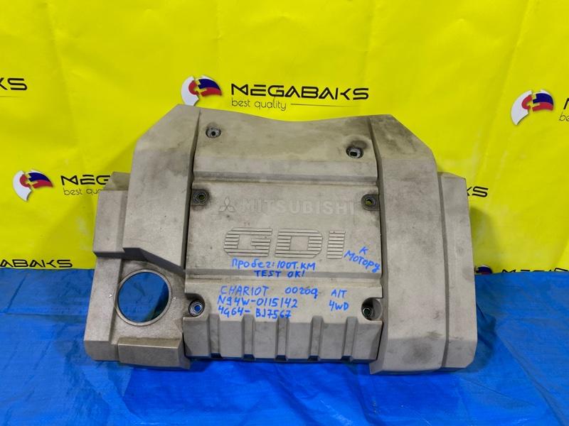 Крышка двс декоративная Mitsubishi Chariot Grandis N94W 4G64 2000 (б/у)