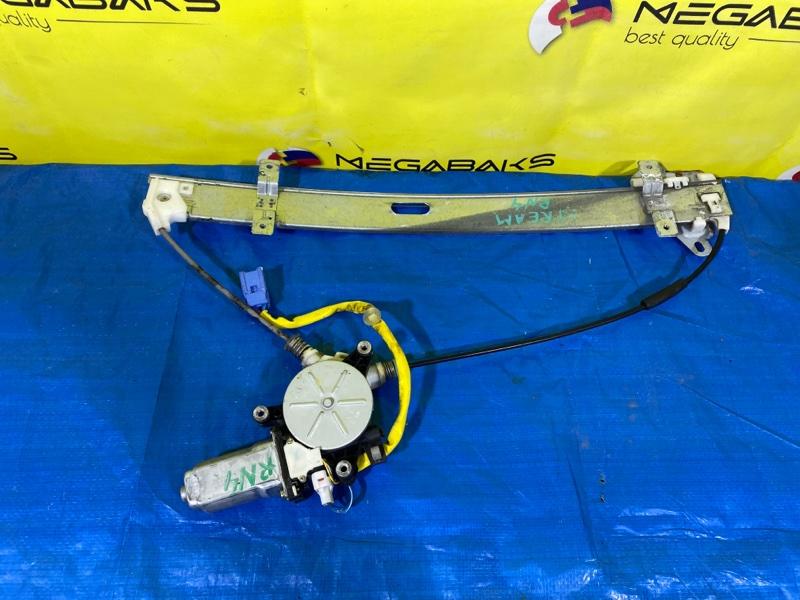 Стеклоподъемник Honda Stream RN4 передний правый (б/у)