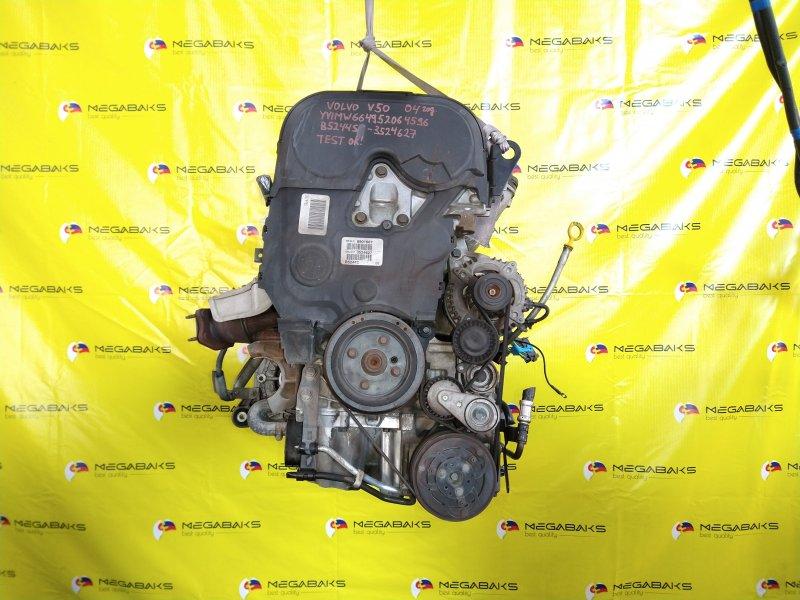 Двигатель Volvo V50 MW66 B5244S5 2003 3524627 (б/у)