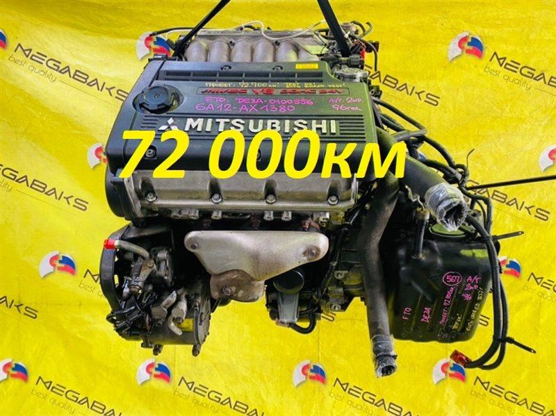 Акпп Mitsubishi Fto DE3A 6A12 1996 F4A42 1W7A8 (б/у)