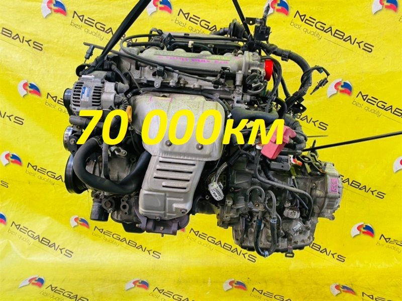 Акпп Toyota Curren ST206 3S-GE 1998 A140E-05A (б/у)