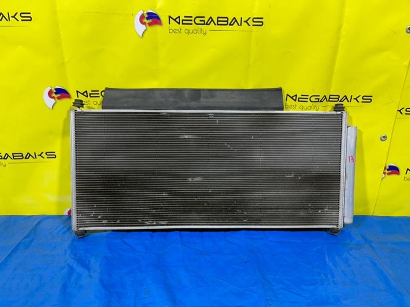 Радиатор кондиционера Honda Fit GE7 2013 (б/у)