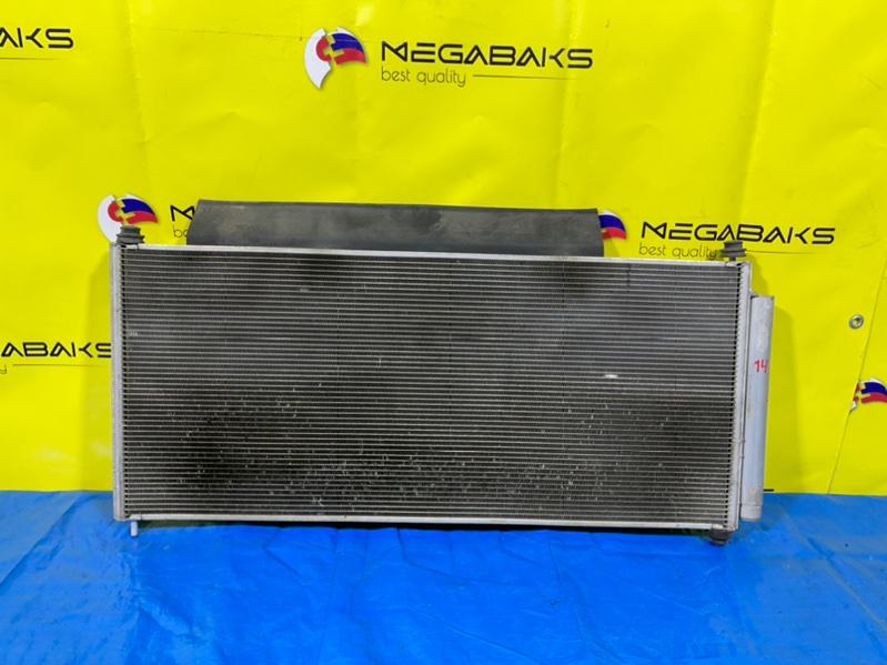 Радиатор кондиционера Honda Fit GP1 LDA 2011 (б/у)
