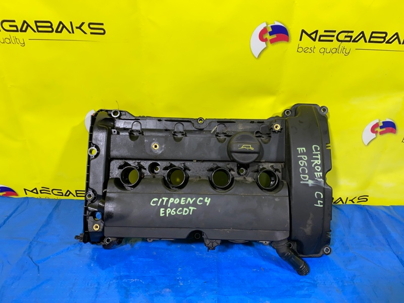 Клапанная крышка Citroen C4 EP6CDT (б/у)