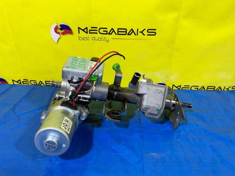 Рулевая колонка Suzuki Hustler MR31S (б/у)