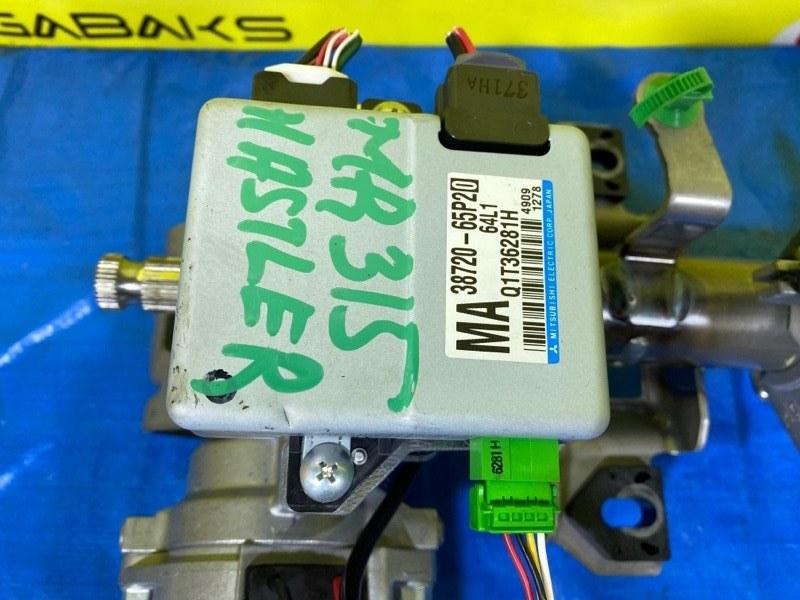 Блок управления рулевой колонкой Suzuki Hustler MR31S (б/у)