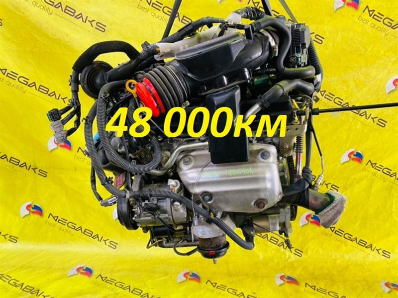 Двигатель Nissan Skyline V35 VQ25DD 2002 183540A (б/у)