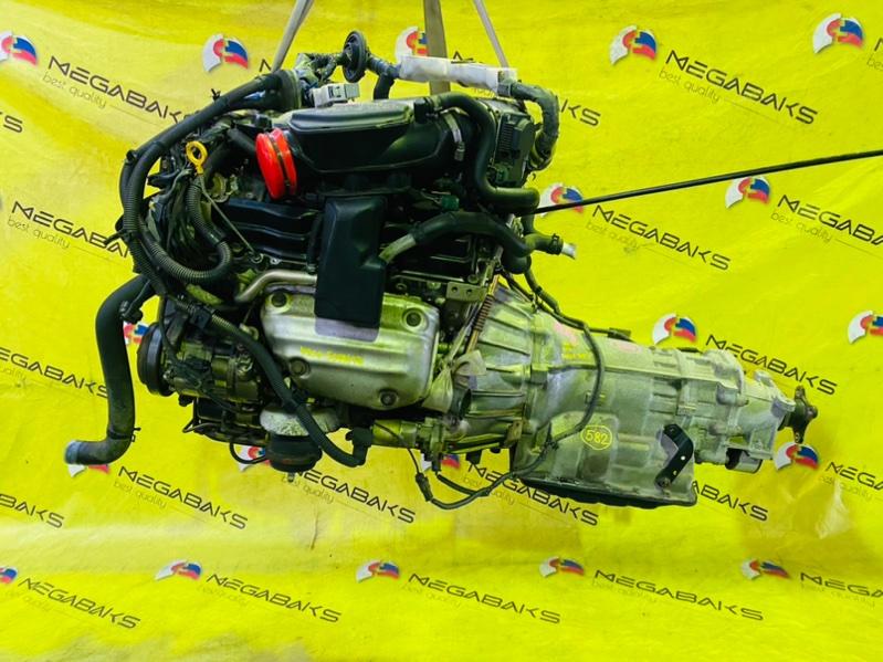 Акпп Nissan Skyline HV35 VQ30DD 2001 RE5R05A RC31 (б/у)