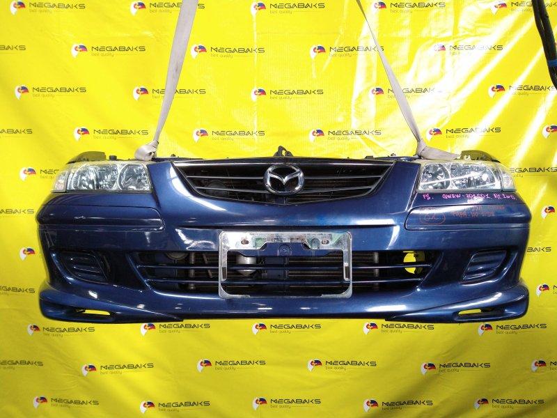 Nose cut Mazda Capella GWEW FS 1999 100-61918 (б/у)