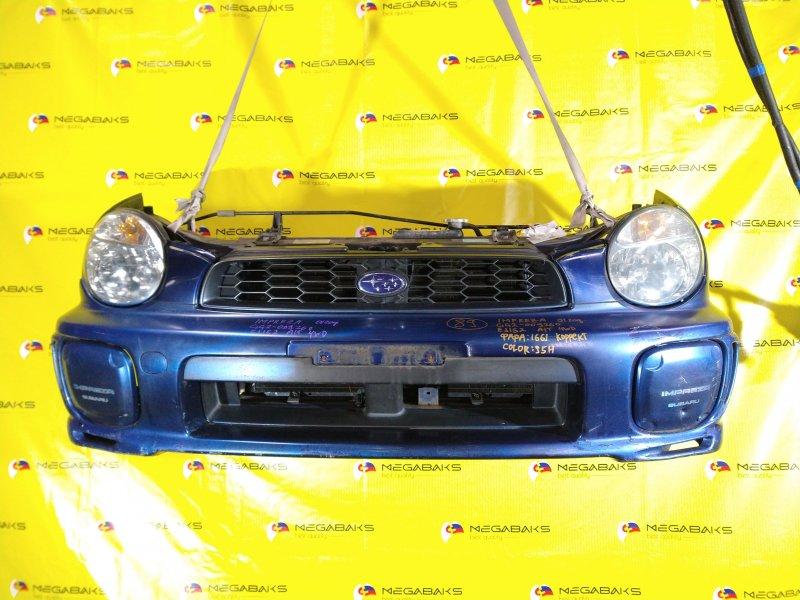 Nose cut Subaru Impreza GG2 EJ152 2001 1661, I MODEL (б/у)