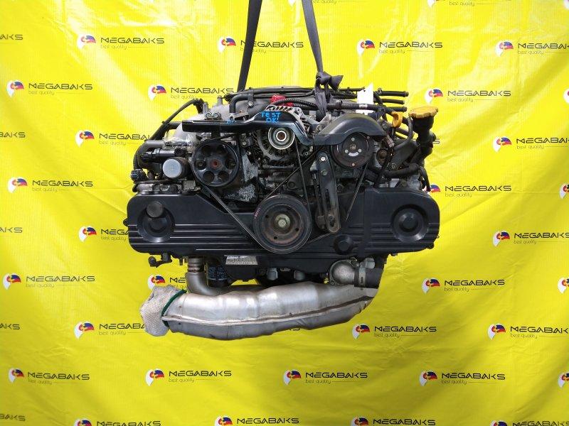 Двигатель Subaru Legacy B4 BL5 EJ203 2006 C740632 (б/у)
