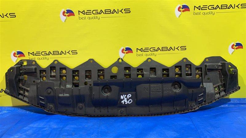 Защита бампера Toyota Vitz KSP130 1NR-FKE (б/у)