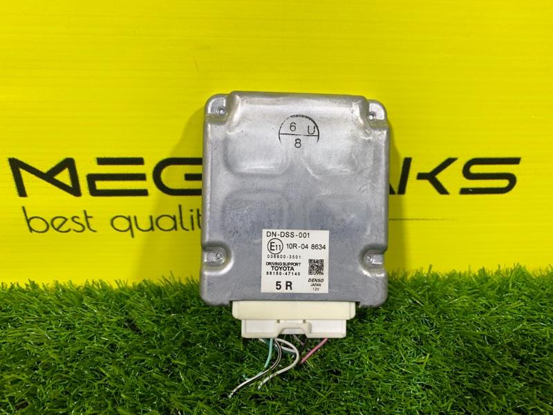Электронный блок Toyota Prius ZVW55 88150-47140 (б/у)