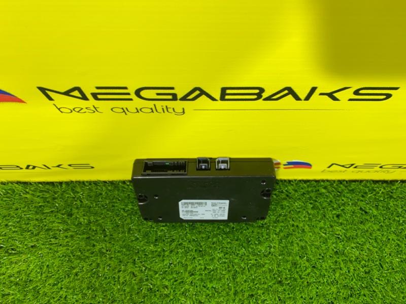 Электронный блок Ford Ecosport CBW AM5T-14D212 (б/у)