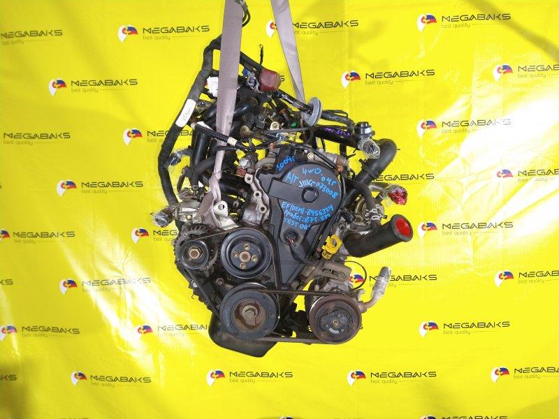 Двигатель Daihatsu Terios Kid J111G EF-DEM 2004 8456224 (б/у)