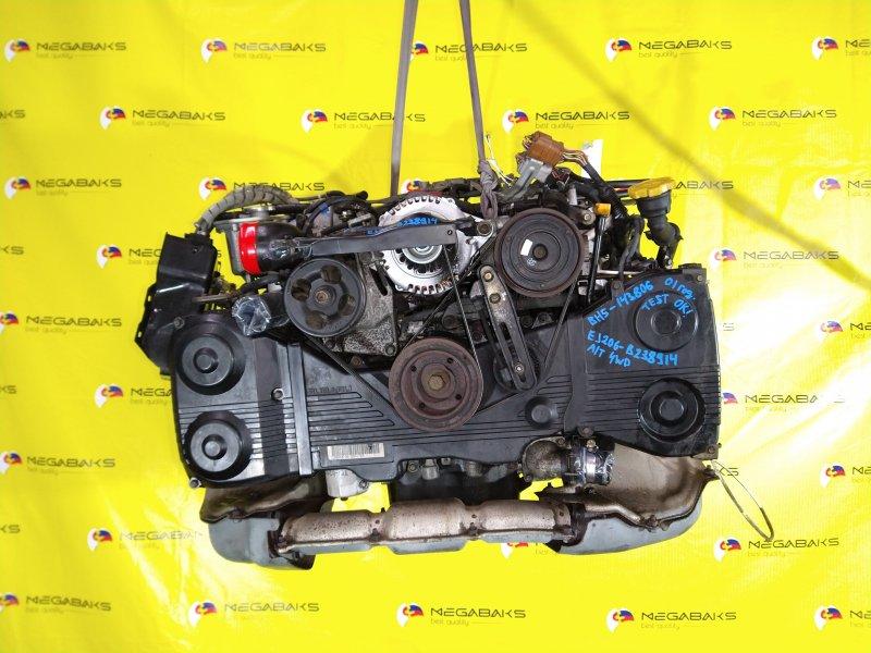 Двигатель Subaru Legacy BH5 EJ206 2001 B238914 (б/у)