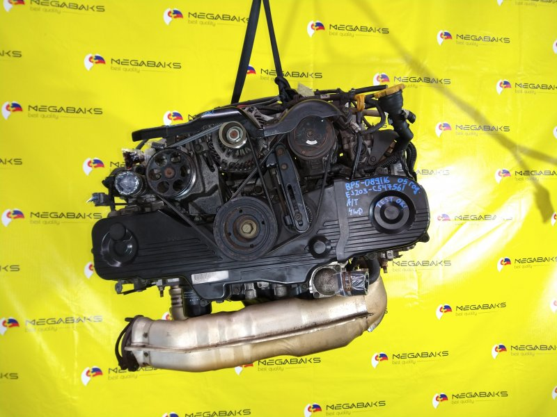Двигатель Subaru Legacy BP5 EJ203 2005 C547561 (б/у)