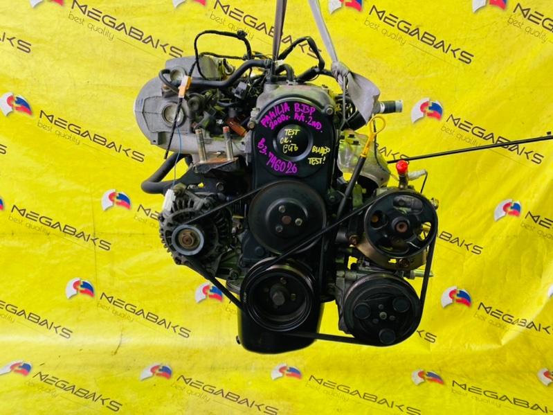Двигатель Mazda Familia BJ3P B3 2001 746026 (б/у)