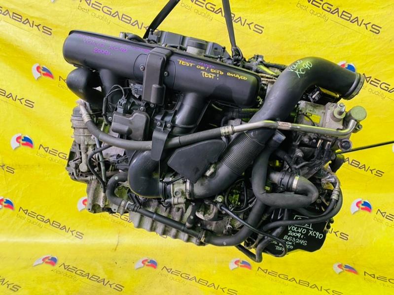 Двигатель Volvo Xc90 CZ98 B6324S 2009 10060802542 (б/у)