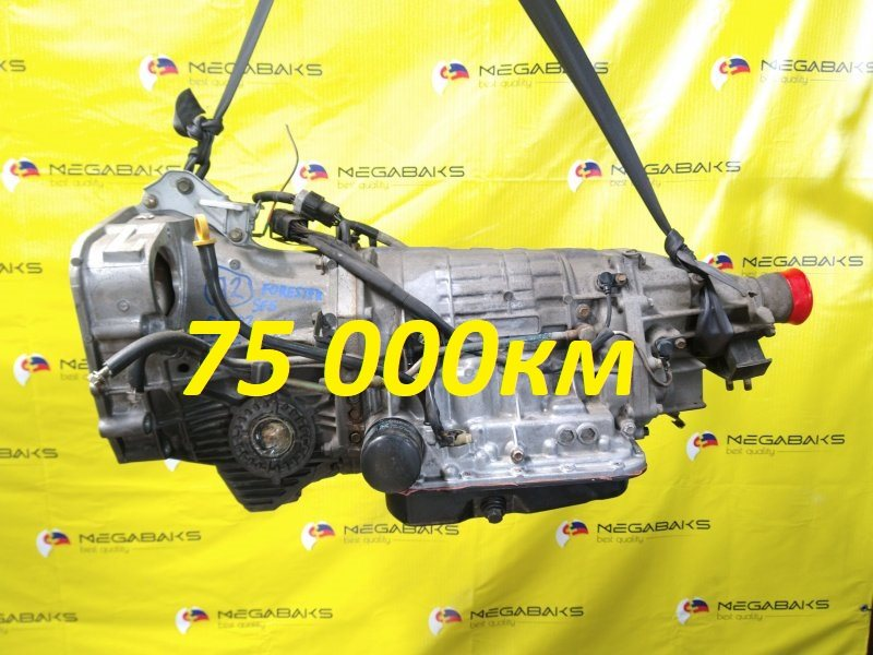 Акпп Subaru Forester SF5 EJ202 1999 TZ1A3ZS2AA (б/у)