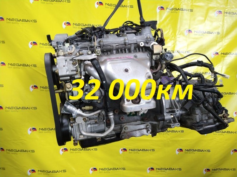 Акпп Mazda Capella GWEW FS-ZE 1999 (б/у)