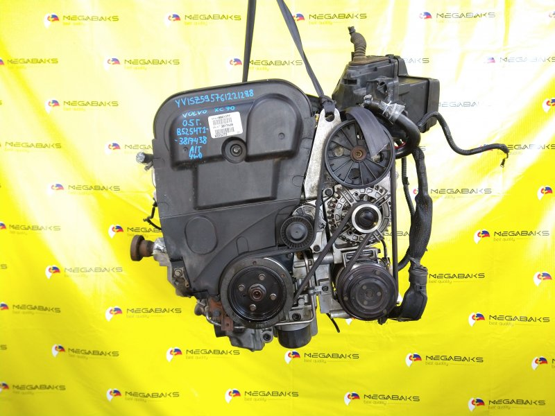 Двигатель Volvo Xc70 SZ59 B5254T2 2004 3817438 (б/у)