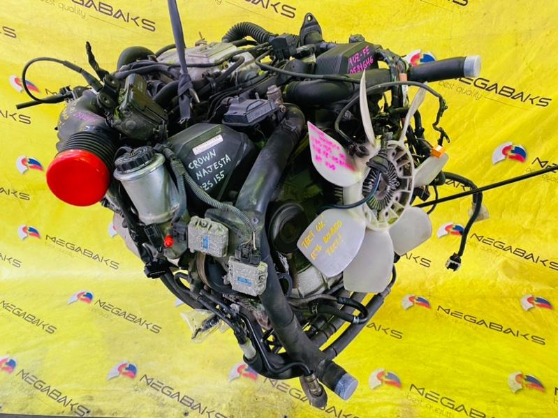 Двигатель Toyota Crown Majesta UZS155 1UZ-FE 1995 0581646 (б/у)