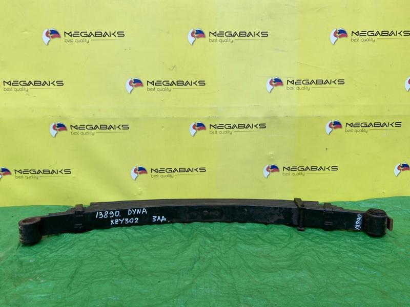 Рессора Toyota Dyna XZU302 задняя (б/у)