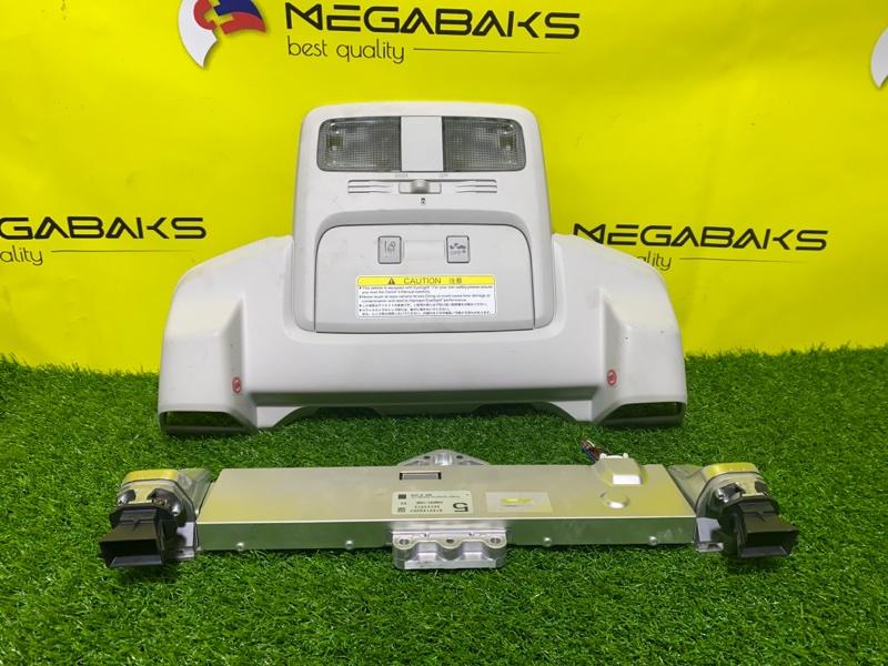 Камера переднего вида Subaru Forester SJ5 (б/у)