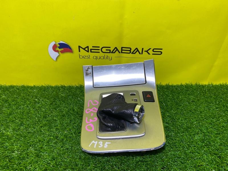 Консоль кпп Nissan Stagea M35 (б/у)