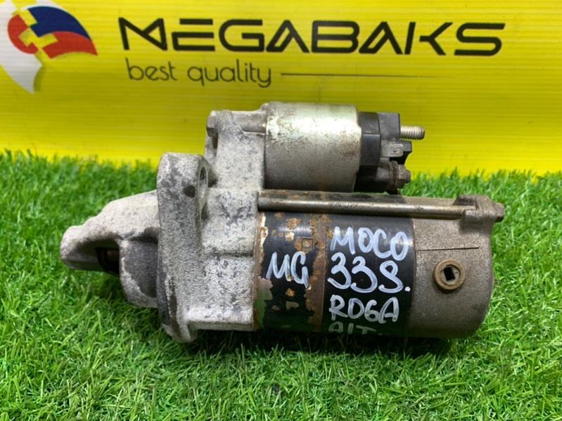 Стартер Nissan Moco MG33S R06A (б/у)