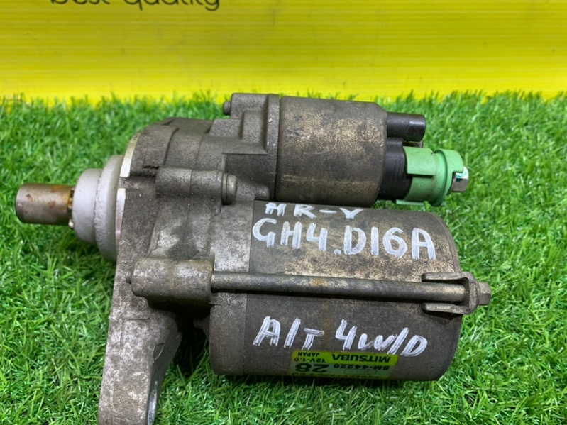 Стартер Honda Hr-V GH4 D16A (б/у)