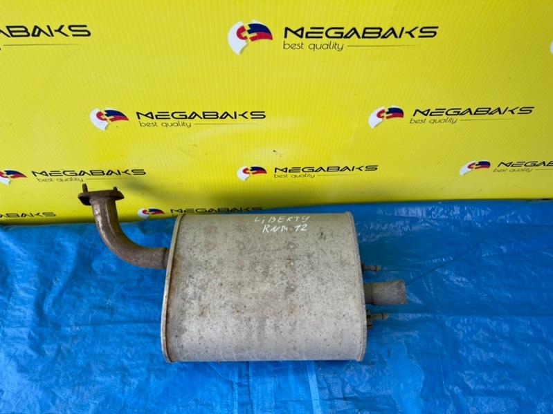Глушитель Nissan Liberty RNM12 QR20DE (б/у)