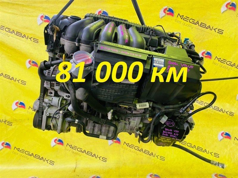 Акпп Volvo V50 MW38 B5244S4 2006 AW55-50/51SN (б/у)