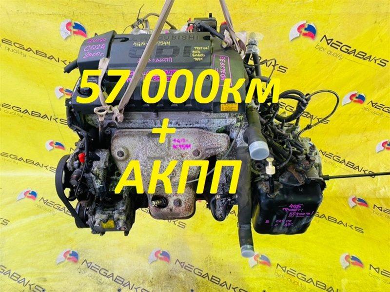 Двигатель Mitsubishi Dingo CQ2A 4G15 2000 AC7544 (б/у)