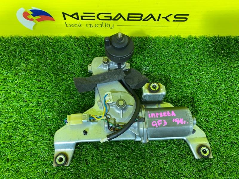 Мотор дворников Subaru Impreza GF3 1994 задний (б/у)