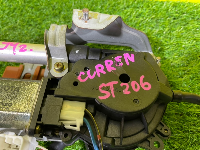Антенна Toyota Curren ST206 1994 (б/у)