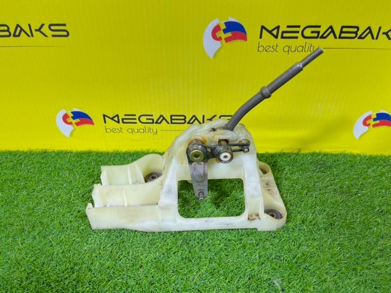 Рычаг переключения кпп Mitsubishi Mirage CJ1A 4G13 (б/у)